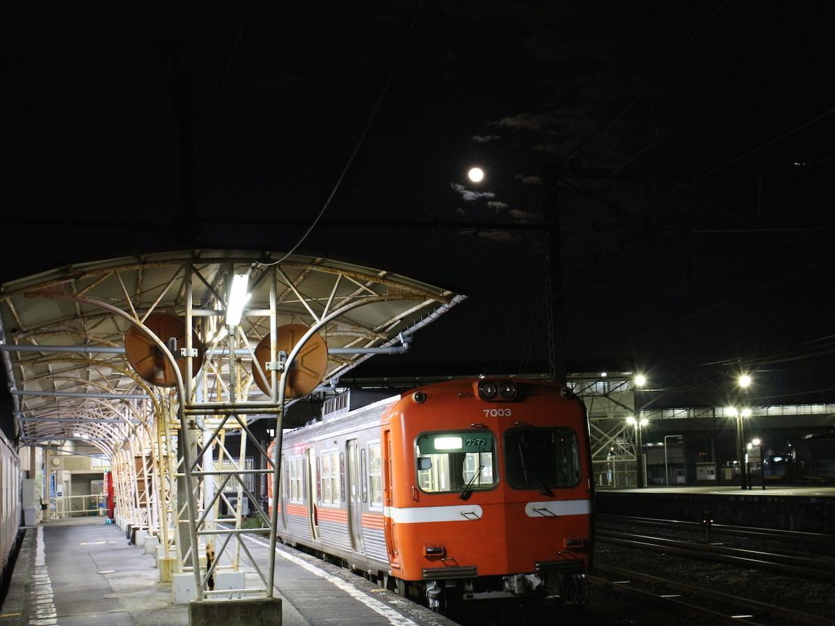 岳南電車ち名月