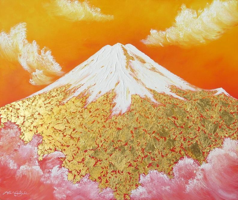 永月水人作 「黄金の富士山」