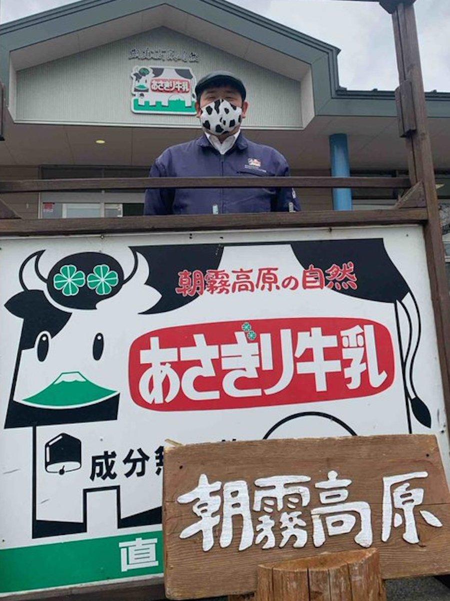 牛マスクを着けた買手屋さん