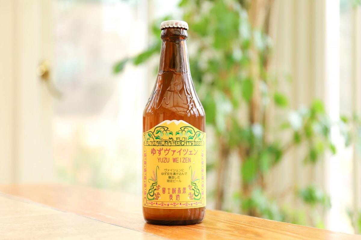 富士桜高原麦酒「ゆずヴァイツェン」