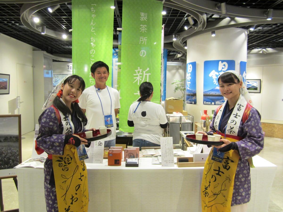 東京で行われた富士市観光PR展の様子
