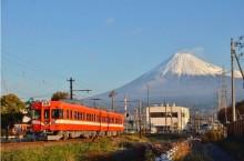 岳南電車が「富士山の日」記念イベント ガイドが案内する富士山電車や福袋など