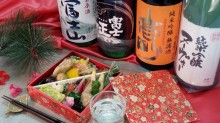 岳南電車で「岳鉄きき酒電車」 富士宮市の酒蔵の新酒を飲み比べる