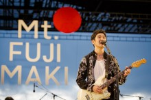 山中湖で藤巻亮太さん主催の野外音楽フェス 今年で3回目