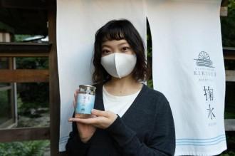 富士宮のゲストハウスが日本酒販売 観光客見込みカップ酒サイズで