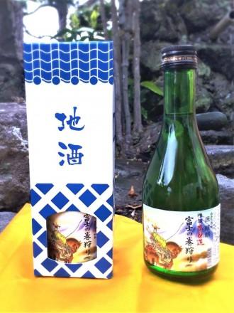 富士宮新名物の土産物コンペ結果発表 大賞は日本酒「富士の巻狩り」