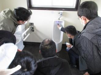富士急行が「トイレ衛生改善認証」取得 衛生的で快適な施設づくり目指して