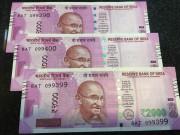 インド高額紙幣の無効化と新紙幣導入の発表