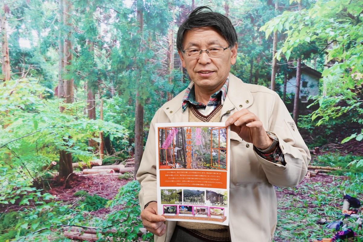 ながはま森林マッチングセンターの中川仁男さん