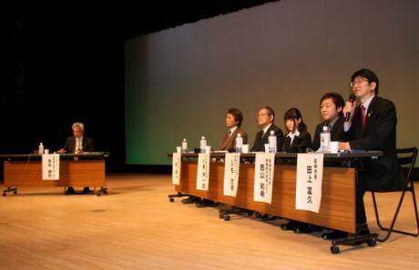 田上市長も参加して行われたパネルディスカッション
