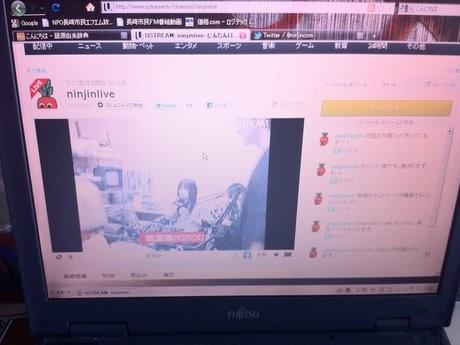 5月14日に新大工商店街から中継されたラジオ番組のユーストリーム放送画面