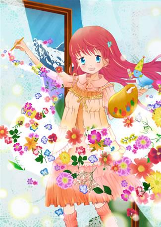 DEPαRTURE団員のイラスト「お花の魔法/四葉やこ」