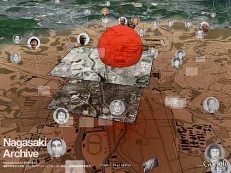 長崎の被爆の実相を具体的に追体験できる「Nagasaki Archive」