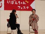 長崎駅前で「りぼんちゃんフェスタ」-女性の楽しみ発信、人前結婚式も