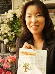 長崎市立図書館で「キャリアフェスティバル」-起業目指す女性を支援