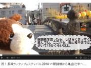長崎の眼鏡橋から亀山社中まで動画で道案内-初めての観光客に向け