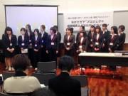 長崎市立図書館で「ながさきFプロジェクト」成果報告会-女子学生が働く女性をリポート