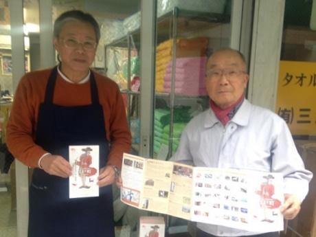 除幕式前日。マップを手にうれしそうな三瀬会長(右)と猿渡茂秀さん