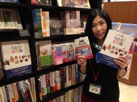 好文堂書店の富澤昭子さん