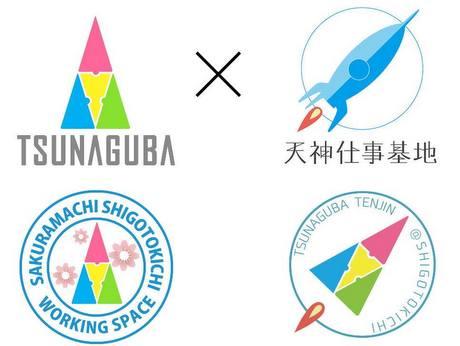 連携したことを表す両施設のロゴ