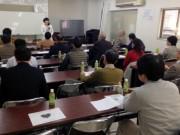 長崎で「企業とNPOとのパートナーシップ交流会」