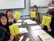 長崎・出島交流会館で女性起業家向け「SNS活用販売戦略セミナー」