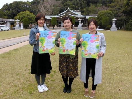 (左から)実行委員の井手理沙さん、平野ゆうこさん、宮田絵里さん