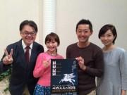 長崎市科学館で「プラネタリウム親子朗読会」 NBCの村山アナが脚本執筆