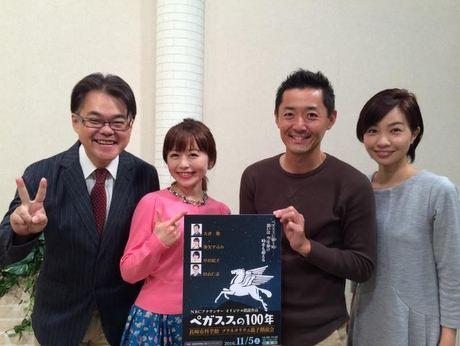 左から村山仁志さん、染矢すみれさん、大倉聡さん、早田紀子さん