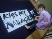 長崎版「新語・流行語大賞」は、KISS MY NAGASAKI