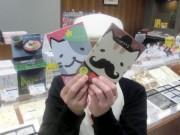 長崎の老舗洋菓子「尾曲がり猫パッケージ」が人気に 東急ハンズとコラボ