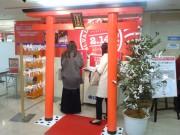 長崎・浜屋百貨店に「恋愛成就の神様」