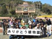 閉園前の長崎県亜熱帯植物園で最後の「デジカメ講座」