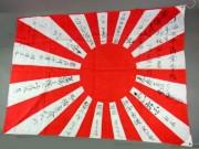 長崎市歴史民俗資料館で「戦時中の暮らし展」 旭日旗・防空頭巾など200点