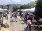 長崎で「護国神社の庭フェス」 徒歩来場者には特典も