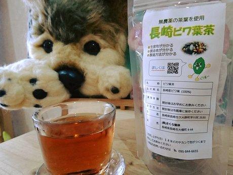 長崎ビワ葉茶(右)