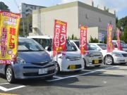 長崎・時津町に100円レンタカー 営業開始から6カ月、週末の利用拡大