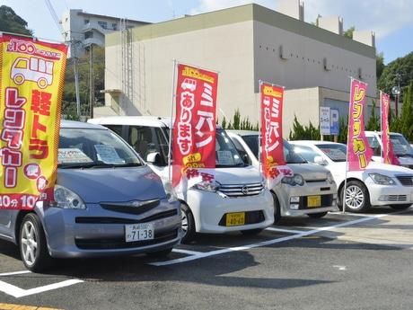 100円レンタカーの展示場(西彼時津町)