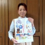 長崎市民会館前広場で「長崎骨董祭」 九州一円から古美術店が集合