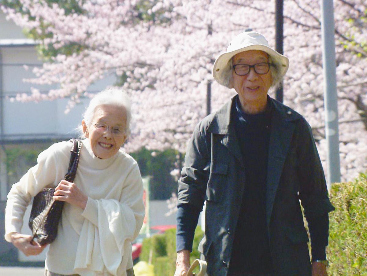 津端修一さん、英子さん夫妻   ©東海テレビ放送