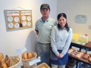 長崎のパン店「小さな丸い好日」が2周年 店主夫妻は熱烈なaikoファン