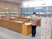 長崎県立図書館で「長崎の漫画家展」 内田春菊さん、小玉ユキさんなど約30人
