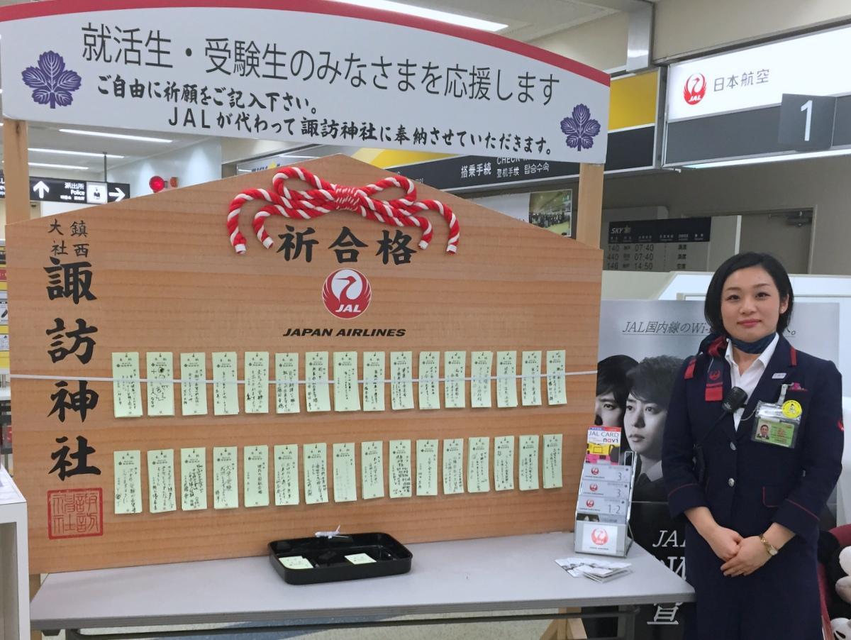 長崎空港JALカウンター前設置時の様子