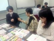 長崎出島交流会館でボードゲームを活用した簿記会計セミナー