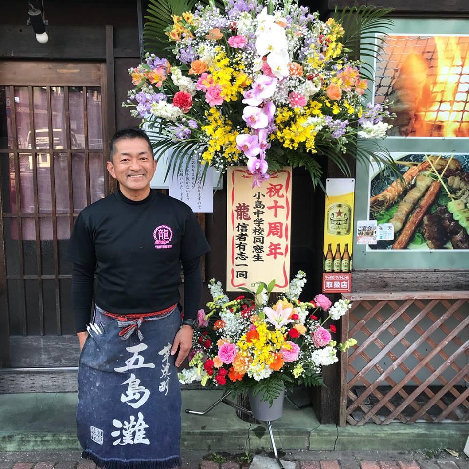 長崎の炭火焼き鳥店がオープン10周年 もみじ豚とばってん鶏で地産地消