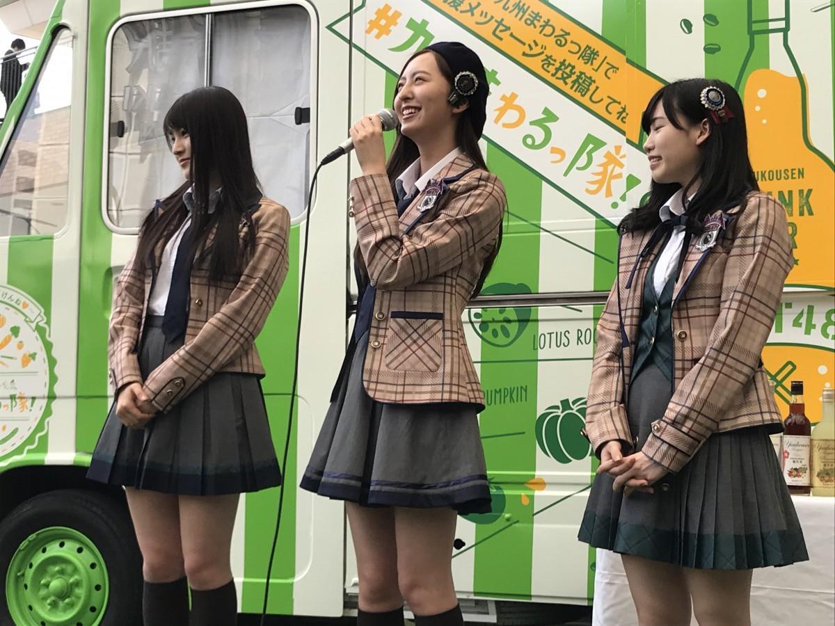 左からHKT48の神志さん、森保さん、運上さん