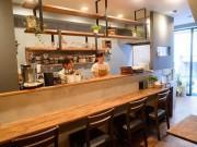 長崎に「ガーデンコーヒー」 地元産オーガニック食材カレーなど