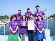 長崎・茂木町のグリーン・ツーリズム団体がPR動画公開へ