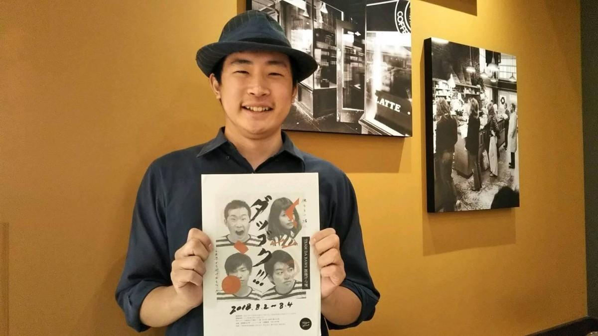 脚本演出を担当する長崎県立大シーボルト校演劇部の柴崎さん