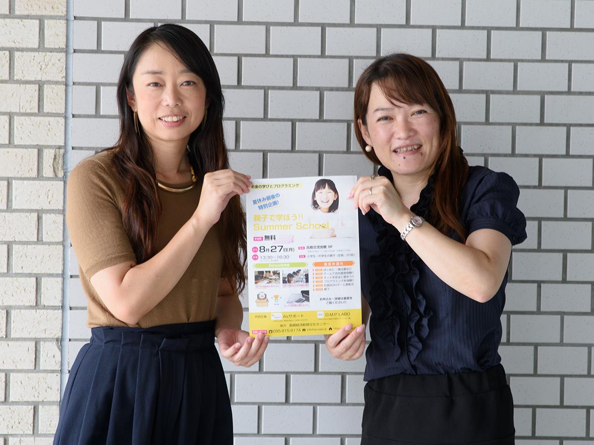 (左から)参加を呼び掛ける柿田さんと下釜さん